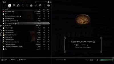 The Elder Scrolls V Skyrim