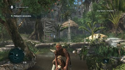 Assassin's Creed 4 Black Flag RePack Xatab