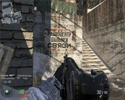 Call of Duty Black Ops - Multiplayer