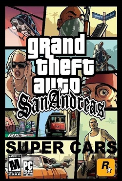 GTA San Andreas Super Cars
