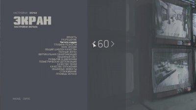 Мафия 3 от Механиков