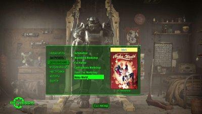 Fallout 4 русская озвучка