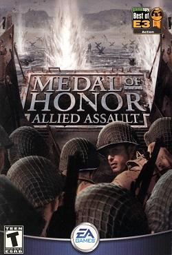 Медаль за Отвагу 1