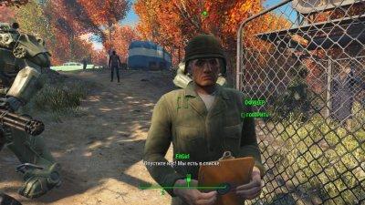 Fallout 4 Механики