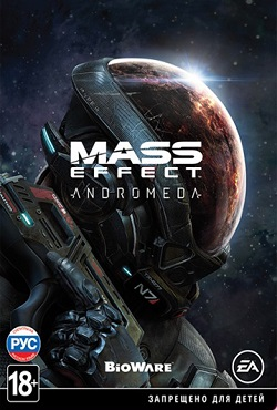 Mass Effect Andromeda от Механики