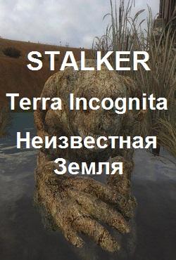 Stalker Terra Incognita