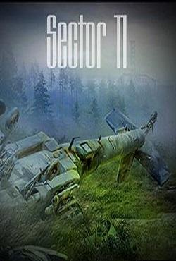 Сталкер Sector 11