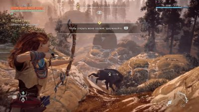 Horizon Zero Dawn Механики