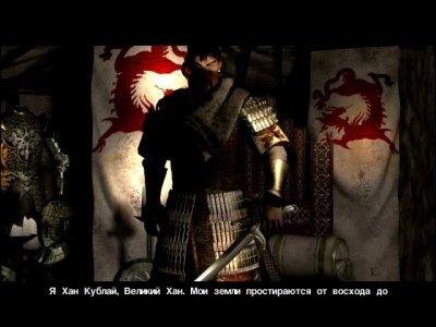 Shogun Total War
