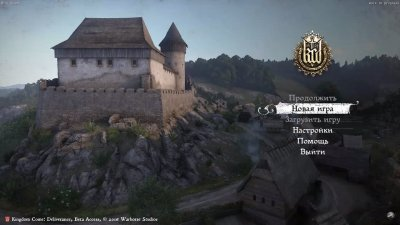 Kingdom Come Deliverance Механики