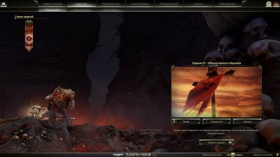 Warhammer 40000 Dawn of War 3 Механики