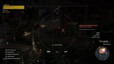 Ghost Recon Wildlands Механики