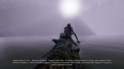 Hellblade Senua's Sacrifice Механики