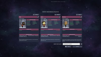 Oxygen Not Included RePack Xatab