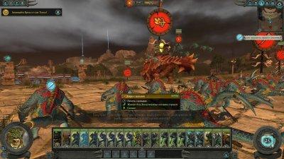 Total War Warhammer 2 Механики