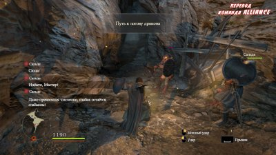 Dragon's Dogma Dark Arisen RePack Xatab