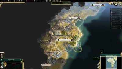 Цивилизация 5 русская версия