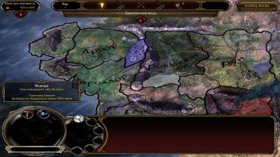 Битва за Средиземье 2