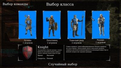 Chivalry Medieval Warfare Механики