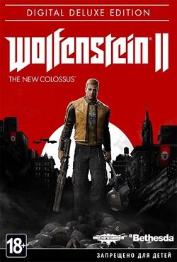 Вольфенштайн 2 The New Colossus