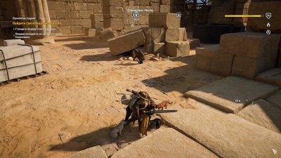 Assassins Creed Origins Xatab