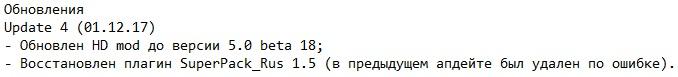 Герои 3 русская версия