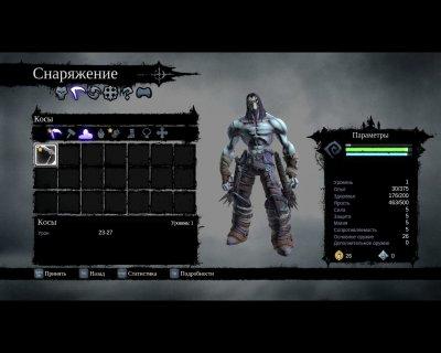 Darksiders 2 Механики