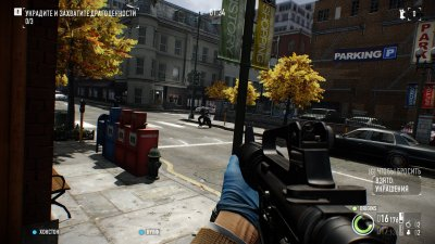 PayDay 2 Ultimate Edition
