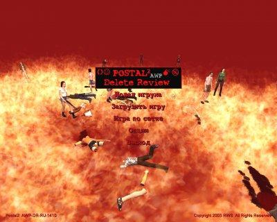 Postal 2 AWP Delete Review