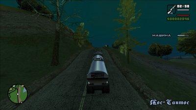 GTA San Andreas Оригинал