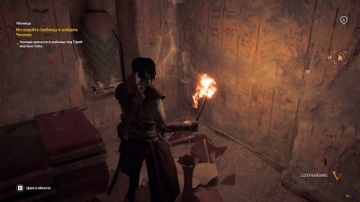 Assassin's Creed Origins Механики