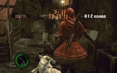 Resident Evil 5 2009