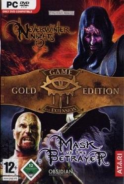 Neverwinter Nights 1