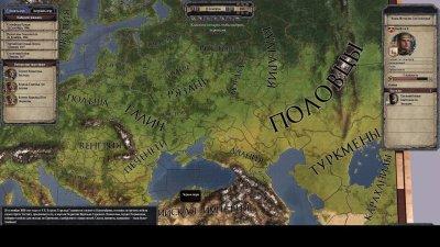 Crusader Kings II русская версия
