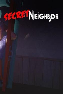 Секрет Соседа