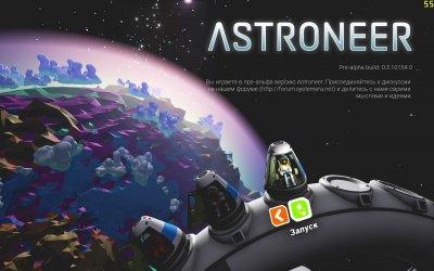 Astroneer Механики