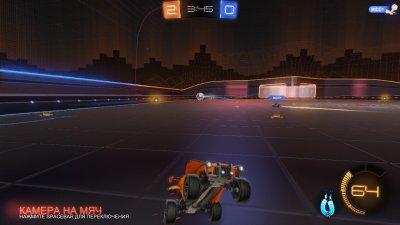 Rocket League Механики