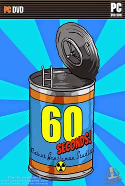60 секунд