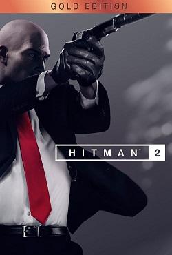 Хитман 2 2018