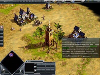 Empire Earth 3