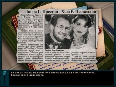 Нэнси Дрю Антология