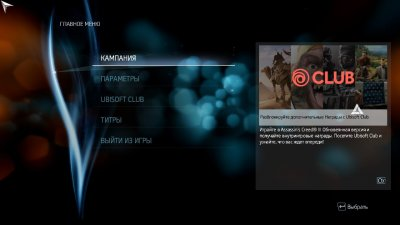 Assassins Creed 3 Remastered