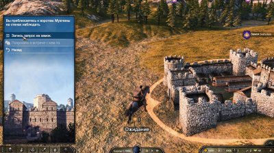 Mount and Blade 2 Bannerlord RePack Xatab