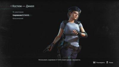 Resident Evil 3 ReMake 2020