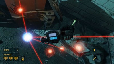 Half-Life Alyx без VR